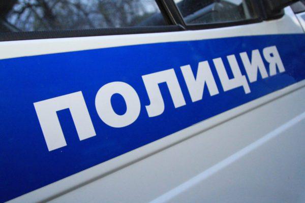 Полицейские Ленинградского района раскрыли дистанционное мошенничество