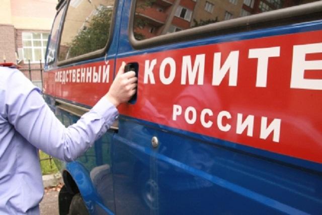 В Новороссийске бывший руководитель одного из управлений городской администрации признан судом виновным в покушении на мошенничество в крупном размере